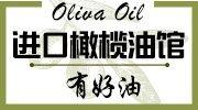 必威橄榄油馆