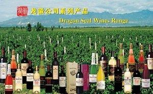 凯旋古堡干红葡萄酒750ml(法国)