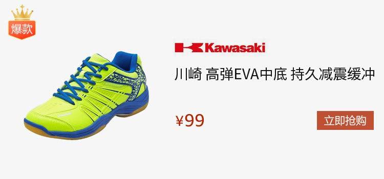 ASICS 亚瑟士 男式 GEL-KAYANO 25 跑步鞋 1011A019
