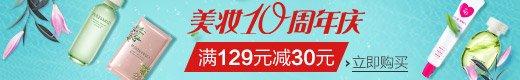 za泊美129-30