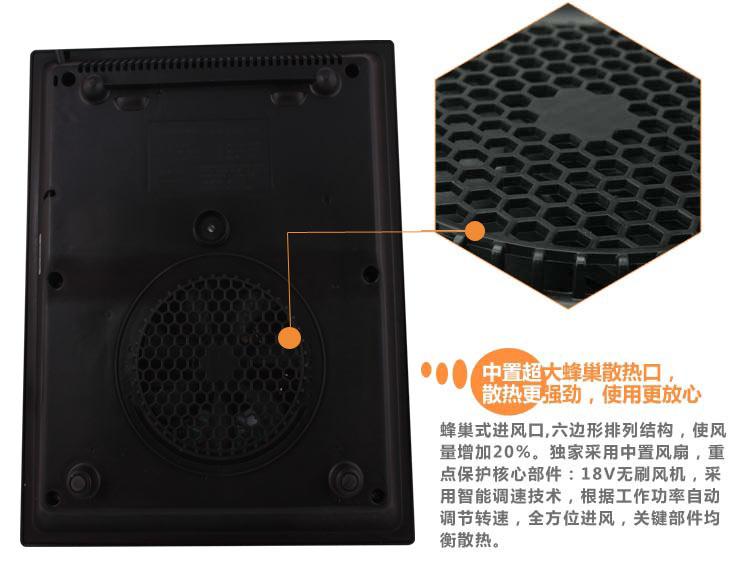 九阳电磁炉jyc-21fs37
