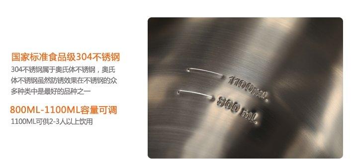 九阳豆浆机倍浓植物奶牛系列dj11b-d59sg 凹槽式电源插口   九阳豆浆