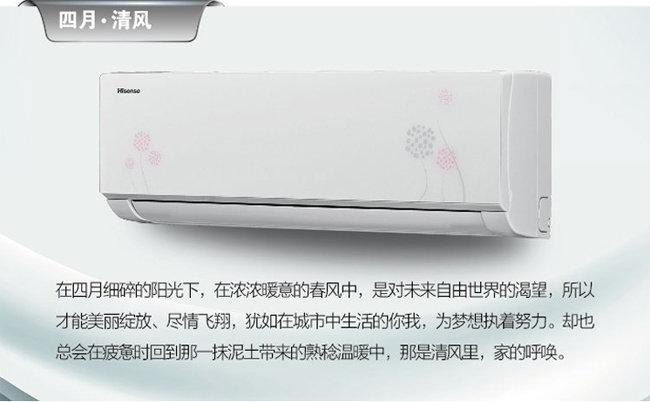 hisense 海信壁挂式家用冷暖1.5匹定频空调kfr-35gw/e