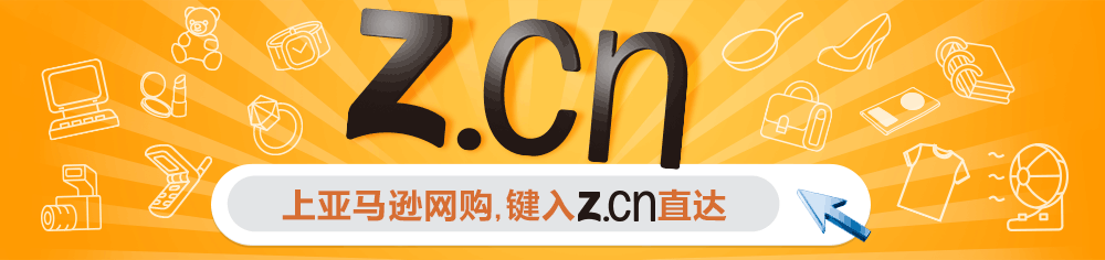 Z.cn直达亚马逊