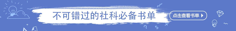入口图-banner