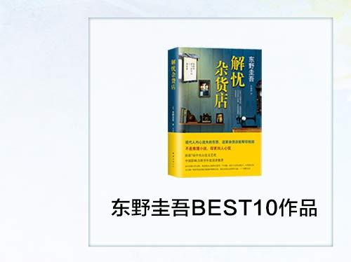 BEST10作品
