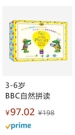 BBC自然拼读