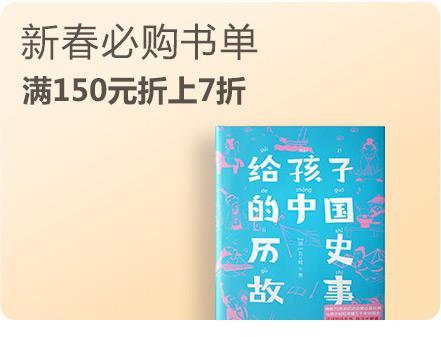 150元折上7折