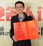 飞氘新作:《中国科幻大片》