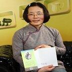 张映辉新作:《自然生活,养育健康孩子》