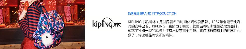 Kipling(凯浦林)是世界著名的时尚休闲包袋品牌,1987年创建于比利时的安特卫普。Kipling一直致力于突破,就像品牌标志性抓皱尼龙面料,成就了独树一帜的风格!还有出现在每个手袋、背包或行李箱上的标志性小猴子,传递着品牌快乐的精神。-亚马逊海外购