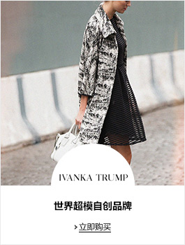 Ivanka-Trump