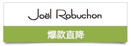 JoelRobuchon
