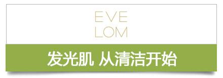 EveLom