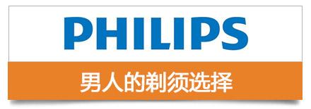 PhilipsNorelco