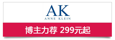AnneKlein