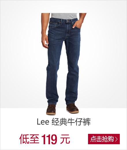 Lee 经典牛仔裤