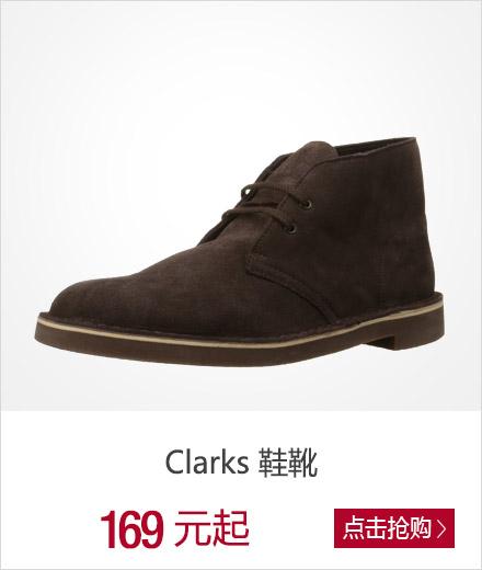 Clarks 鞋靴