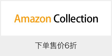 Amazon Collection下单售价6折