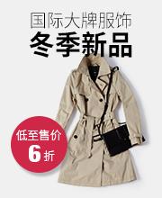 Premiun brands-亚马逊中国