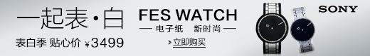 Sony Fes Watch-亚马逊中国