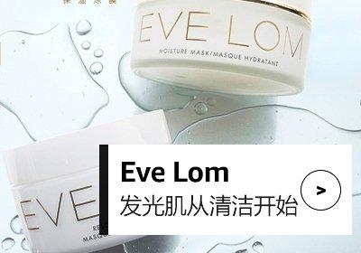 EveLom400x300