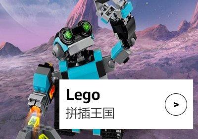 Lego400x300