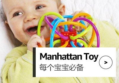 ManhattanToy
