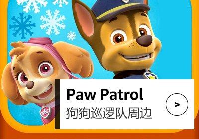 PawPatrol400x300