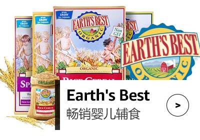earthsbest