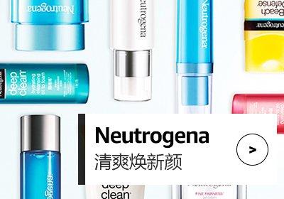 neutrogena400x300
