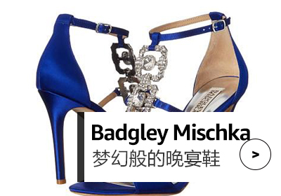 Badgley-Mischka