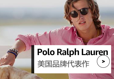 Polo Ralph Lauren 保罗拉夫劳伦
