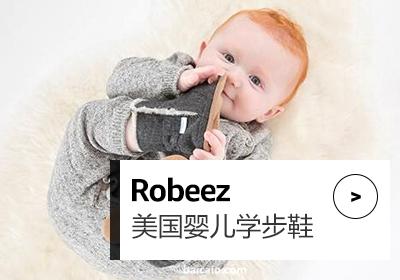 Robeez