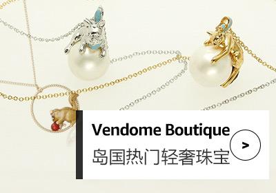 Vendome-Boutique-