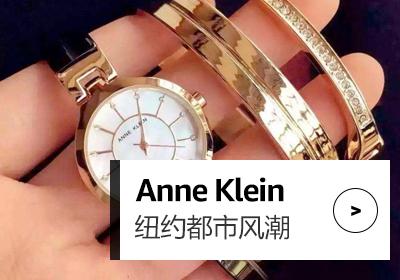 Anne-Klein