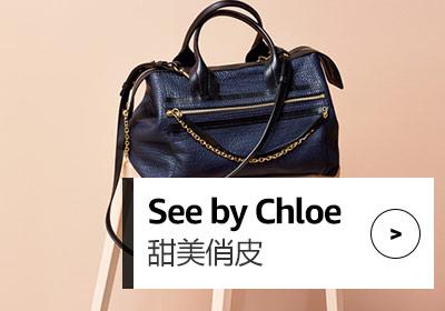 See-by-Chloe