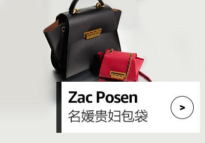 Zac-Posen