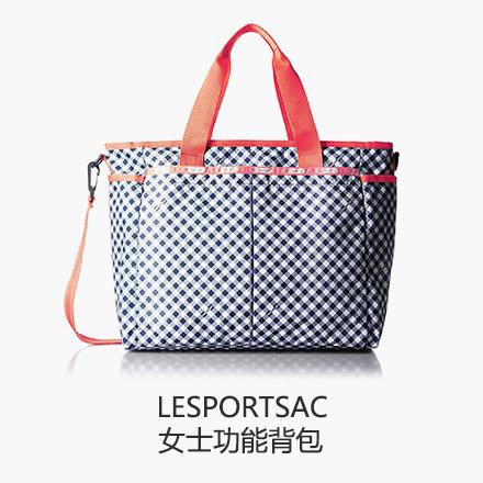 Lesportsac440