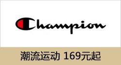 brand-GS-Champion