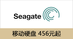 brand-GS-seagate