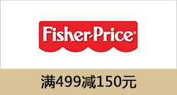 brand-con-fisherprice