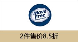 brand-con-movefree