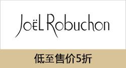 brand-con-Joel Robuchon
