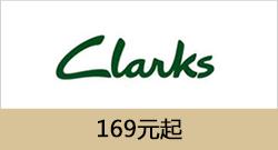 brand-GS-clarks