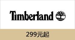 brand-GS-timberland