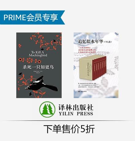 译林出版社