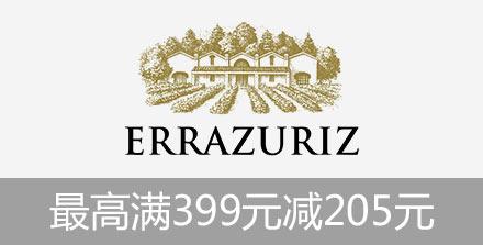 ERRAZURIZ2