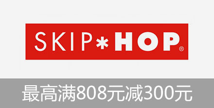 skip_hop