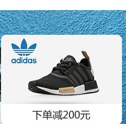 海淘黑五狂欢盛典 健康生活分会场 Adidas Originals